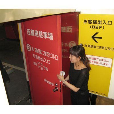2007-07/tokyo-db380f139b73d07ad1ef99d013548e08dc4f5ada.jpg