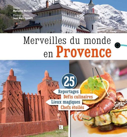 2015-09/merveilles-du-monde-en-provence-705f661ce2188883f3c10b12717894a5197a939e.jpg