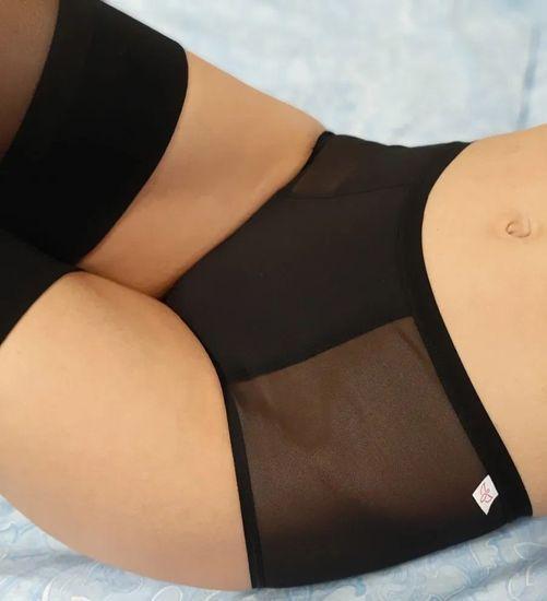 2021-02/culotte-menstruelle-nighty-ladays.jpg