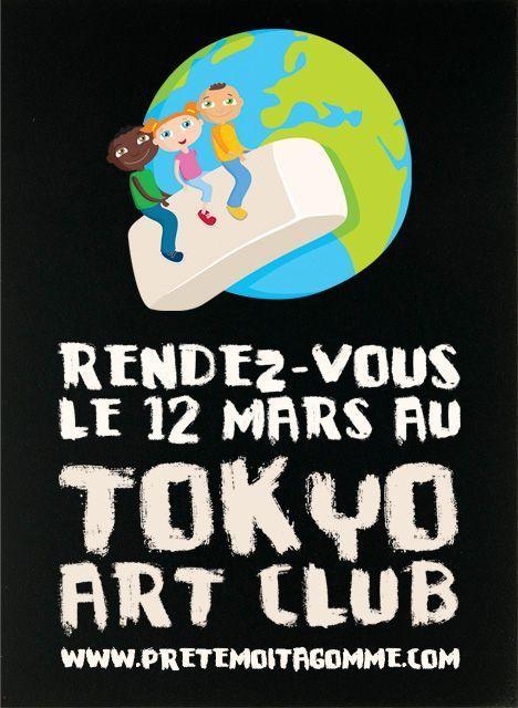 Prete-Moi-ta-Gomme-Tokyo-Art-Club
